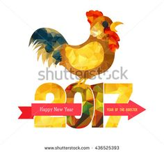 2017 Happy New Year greeting card. Chinese New Year of the Rooster.