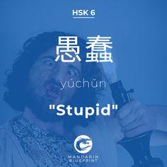 The Mandarin Blueprint Method Online Video Curriculum - -