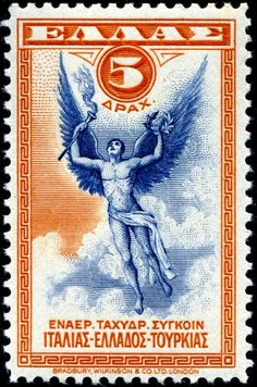 """Greece: October """"Allegory of Flight."""" One of a set of seven stamps publicizing the Aero Espresso Italiana (AEI)'s Italy-Greece-Turkey air service. Rare Stamps, Roman History, Greek Art, Stamp Collecting, Mail Art, Postage Stamps, Tapestry, World, October 10"""