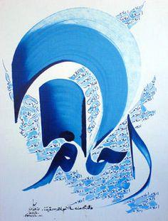 Historique : la calligraphie arabe
