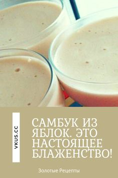 Snack Recipes, Dessert Recipes, Cooking Recipes, Good Food, Yummy Food, Homemade Wine, Healthy Comfort Food, Healthy Desserts, Food Dishes