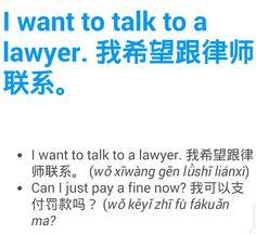 Chinese lawyering up