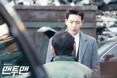 Park hae jin man to man drama 😍❤❤