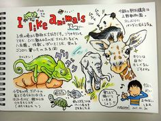 """トキシン tokishin--東京出張&新連載。の画像:トキシンのイラストレーター的""""沖縄""""生活"""