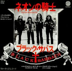 Black Sabbath-Neon knights/Children of the sea (Japan,1980)