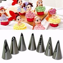 7 Frill/Ruffle Icing Piping Nozzles Homemade Frosting, Icing Frosting, Frosting Tips, Cupcake Icing, Cupcakes, Cupcake Cakes, Buttercream Cake, Russian Cake Decorating, Cupcake Decorating Tips
