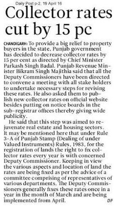 Punjab govt slashes collector rates by 15% #ShiromaniAkaliDal #WeSupportSAD