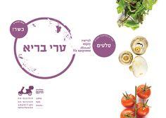Tari Bari / Identity & branding on Behance