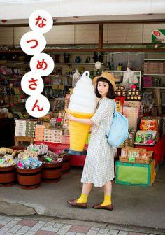 """(画像30/30) 三戸なつめ、上京から1年で青文字系トップモデルに…""""不思議かわいい""""素顔に迫る モデルプレスインタビュー"""