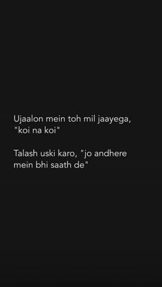 Emotional Quotes Love, Emotional Poetry, Mixed Feelings Quotes, Attitude Quotes, Sweet Couple Quotes, First Love Quotes, Love Quotes Poetry, Shyari Quotes, True Quotes