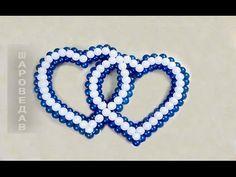 Сердца из шаров.(сдвоенные)/Heart of the balloons. - YouTube