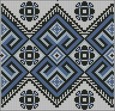 Sample of the free Celtic knot inspired Knotty Entanglements cross stitch patterns. This knot is called Event Horizon, and like all Knotty Entanglements you choose the color groups to customize your design. Tapestry Crochet Patterns, Lace Patterns, Beading Patterns, Embroidery Patterns, Cross Stitch Borders, Cross Stitching, Cross Stitch Embroidery, Cross Stitch Patterns, Knitting Charts