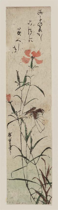 'Pinks and Butterfly.' Woodblock print by Utagawa Hiroshige I (Japanese, 1797–1858). Image and text courtesy MFA Boston.