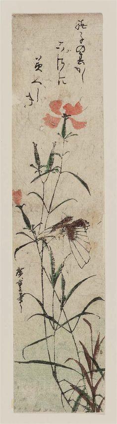 'Pinks and Butterfly.' Woodblock print by Utagawa Hiroshige I (Japanese, 1797–1858). Image and text courtesy MFA Boston.