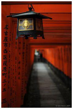 Inari Lantern in Fushimi Inari Shrine, Kyoto, Japan photographed by Kyle Raven