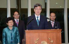 Revista El Cañero: Vicepresidente Chen retorna a Taipei tras exitosa ...