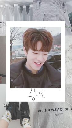 Seungmin Stray Kids Lockscreen Moodboard