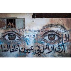 غزة ..لاتعليق ..-ريم Mural by Akot