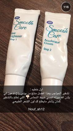 self care routine Hair Care Recipes, Skin Care Masks, Beauty Cream, Body Hacks, Healthy Beauty, Skin Treatments, Skin Makeup, Beauty Routines, Beauty Skin