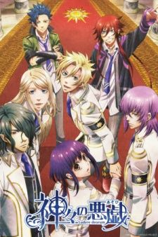 KAMIGAMI NO ASOBI: The story revolves around Kusanagi Yui, who is ordered by Zeus, a god and the headmaster of a school he created, to teach the meaning of love to young and handsome gods. The reason he has for doing this is to cancel the negative effects of the weakening bond between the world of the divine and the world of the humans.