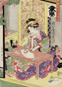 Shigeoka of the Okamotoya, 1814-17 (498x700, 464Kb)