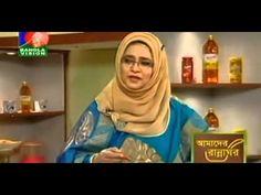 (426) চিকেন চাপ রেসিপি | Chicken Chaap Recipe | Bangla Recipe | Amader Ranna Ghor - YouTube
