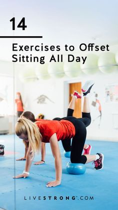 Research shows that exercise may help offset the negatives of sitting all day at work. Add these 14 stretching and strengthening exercises to your daily routine. Lose of Fat Every 72 Hours! Learn the Fast Weight Loss Fitness Memes, Health And Fitness Tips, Fitness Nutrition, Funny Fitness, Nutrition Education, Health Tips, Physical Fitness, Yoga Fitness, Fitness Exercises
