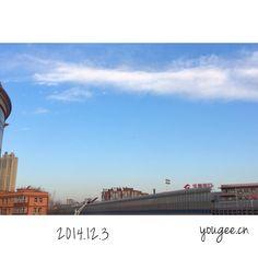 Beijing Today #gobeijing #igersbeijing #weliveinbeijing #instagood #instahub #beijing