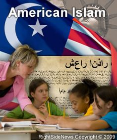 135 charter schools associated with Islamist Gullen - under investigation for kicking back a portion of their salaries to Hizmet. In Turkey, the Gulen movement - a hardline Islamic state. a califatite one world islamic state submitted to allah What Is Freedom, Muslim Brotherhood, Human Emotions, God Bless America, School District, Public School, Current Events, Investigations, Illinois
