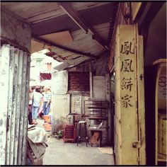 An old street in Macau