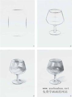 Basic Sketching, Basic Drawing, Drawing Skills, Drawing Lessons, Drawing Techniques, Art Lessons, Art Drawings Sketches Simple, Pencil Art Drawings, Realistic Drawings