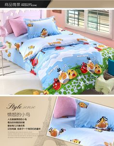 Give your kids a big surprise, chose beautiful angry birds bedding here www.ibeddings.com >> angry birds bedding sets --> www.ibeddings.com/angry-birds-bedding-twin-for-kids-3-pieces-bedding-sets_p487.html