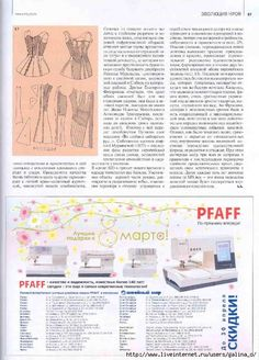 Превью Page52 (503x700, 307Kb)