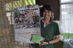 Gather in Kiryu-shi on August 4, 2012! The Kiryu Gion festival is held♪  2012年8月4日は桐生市に集合!桐生祇園祭が開催されるよ♪
