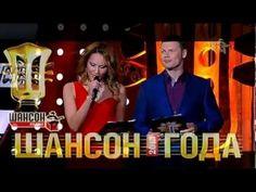 Гала-концерт Звезд Шансона (Славянский базар) - 2013 - YouTube
