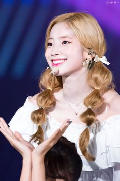 Twice Jyp, Twice Once, South Korean Girls, Korean Girl Groups, Twice Dahyun, Television Program, Extended Play, Dance The Night Away, Photo Archive