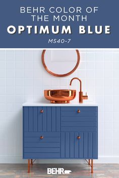 Add a pop of color to your home with the Behr paint Color of the Month: Optimum Blue. A soothing, well-balanced hue, it's the perfect accent color for this neutral all-white bathroom. Click below to get inspired by this trending shade. Copper Bathroom, White Bathroom, Small Bathroom, Eclectic Bathroom, Master Bathrooms, Bathroom Storage, Bath Trends, Bathroom Trends, Bathroom Ideas