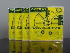 Lot 4 bobines reel film neuves new LPL Japan 8mm 180m 600 feet