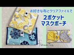 Patchwork Quilt, Hobbies, Projects To Try, Diy Crafts, Sewing, Face, Youtube, Pattern, Handmade
