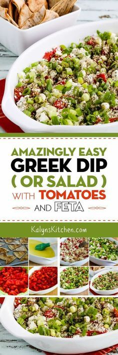 I took this Amazingly Easy Greek Dip (or Salad) with Tomatoes and Feta to a party, and everyone went crazy over it. I served with my favorite low-carb pita bread for an appetizer that's fairly low in carbs, and it's also low-glycemic, meatless, and South Beach Diet friendly. [found on KalynsKitchen.com]