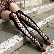 Faux criss-cross lace socks