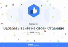 Facebook Blueprint, Map, Location Map, Maps