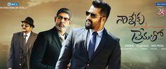 Nannaku Prematho Movie Rating | Nannaku Prematho Movie Review