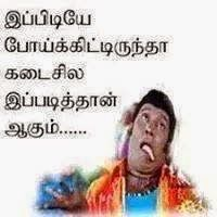 Tamil Funny Memes, Tamil Comedy Memes, Comedy Quotes, Funny Jokes, Me Quotes, Comedy Pictures, Poems About Life, Seriously Funny, Funny Comments