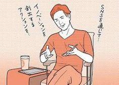 意識高い系をバカにする日本wwwwww ぶる速-VIP