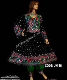 Afghan clothes, Afghan dresses, Afghan gown, Afghan wedding clothes, kids clothes