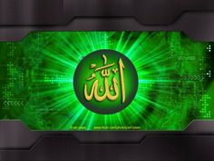 Allah wallpaper green