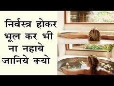 Amazing Life Hacks, Useful Life Hacks, Astrology In Hindi, Vedic Astrology, Money Plant Care, Aloe Vera Gel For Hair Growth, Secret Hiding Places, Vedic Mantras, Home Health Remedies