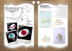 Catalog design for MISTRAL Handmade Jewelry by Sibin Maynalovski, via Behance   http://www.behance.net/gallery/Catalog-design-for-MISTRAL-Handmade-Jewelry/3256969#