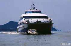 Austal catamaran ferry in China